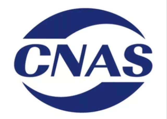 通常,在一份检测报告上会带有CMA、CNAS、CAL三个标识,这三个标识都代表什么含义,又有何区别呢?一起来看看。 检测报告上带有的三个标识含义分别是: 一、计量认证标志  表明该机构已经通过了国家认证认可监督管理委员会或各省、自治区、直辖市人民政府质量技术监督部门的计量认证。 CMA是ChinaMetrologyAccreditation的缩写;中文含义为中国计量认证。它是根据中华人民共和国计量法的规定,由省级以上人民政府计量行政部门对检测机构的检测能力及可靠性进行的一种全面的认证及评价。这种认证