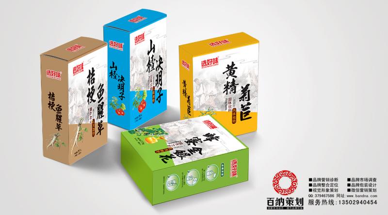 百納食品包裝設計小tip-軟包裝行業新趨勢盤點-汕頭