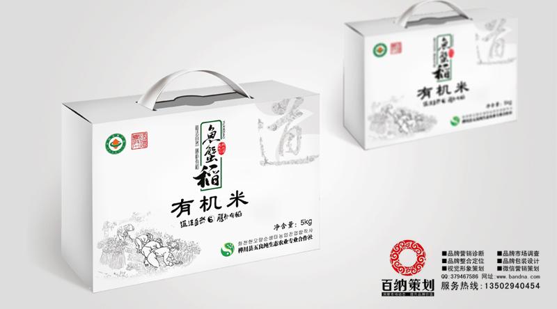 """促销纸盒包装设计是中国纸盒企业的""""短板"""""""