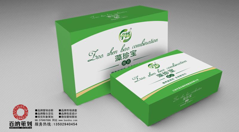 百納食品包裝設計小tip-包裝設計有哪些表現形式?
