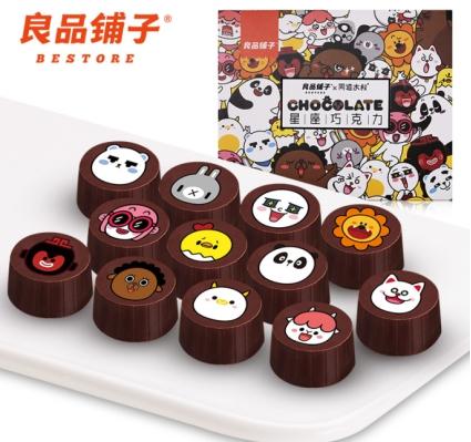 百纳食品包装设计小Tip 良品铺子 同道大叔跨界开撩,誓要打造巧克力界的网红