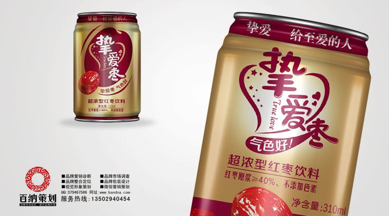 百納食品包裝設計小tip-包裝設計中品牌文化的推廣