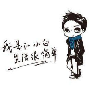 外形是一个q版卡通人物形象,他戴着大家最常见的黑框眼镜,围着一条