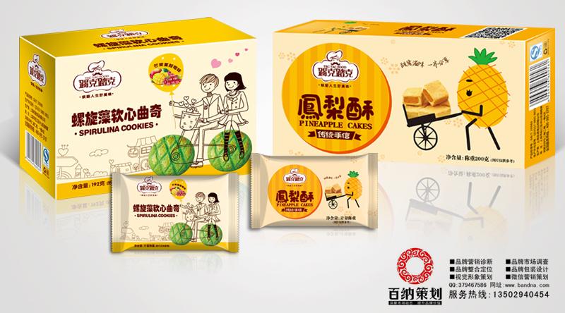 百纳食品包装设计小tip-哪些情绪勾起消费者的购买欲